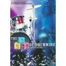 The ABC of Drumming - Frank Corniola   Serge Corniola (Drums)  - Musictek. Softcover Book