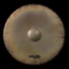 "Paiste - 16"" Sound Creation Gong No.10 Chakra"