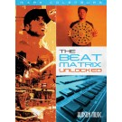 Mark Colenburg - The Beat Matrix Unlocked -     (Drums)  - Hudson Music. Sftcvr/Online Video Book
