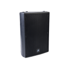 Australian Monitor XRS8B - 8 inch Passive Speaker
