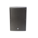 Australian Monitor XRS8ODV - 8 inch Passive Speaker