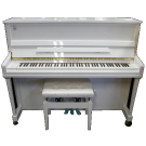 Beale UP115 115cm Upright Piano in White Polish