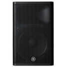 Yamaha DXR15mkII 15 inch 2-way Powered Speaker