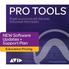 AVID ProTools with 12 Month Updates & Support. (Student / Teacher)