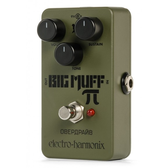 Green Russian Big Muff Distortion Pedal